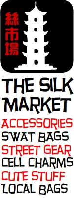 The Silk Market